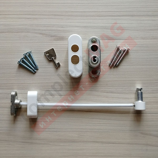 Детский замок LFS с тросиком и ключом (белый)