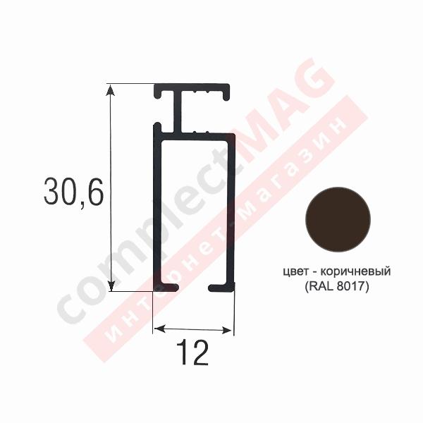 Рамный профиль SLID/50 для раздвижной МС, (КОР)
