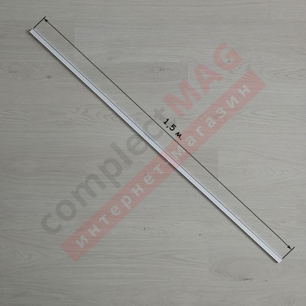 Рамный профиль москитной сетки, 25 мм, хлыст 1,5 м. (БЕЛ)