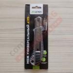Нож Ultima стальной с выдвижным лезвием, 18 мм