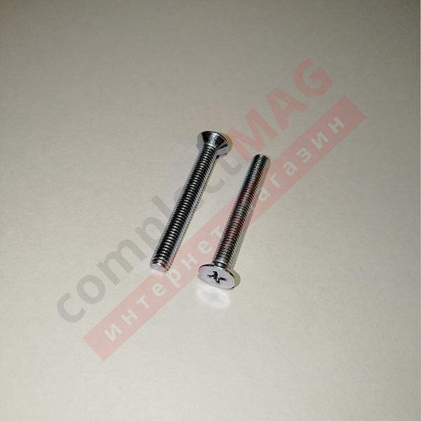 Винт для крепления оконных ручек М5х40/45/50 мм.