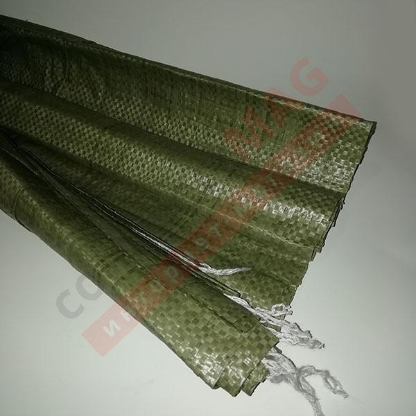 Мешок для мусора полипропиленовый, 55x95 см, зеленый